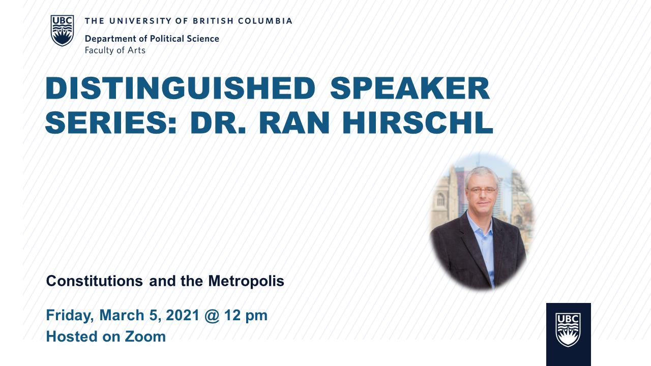 Ran Hirschl distinguished speaker series